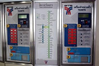 Ticket Issuing Machine в метро BTS Бангкока