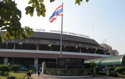 Камеры хранения в Бангкоке - где оставить вещи в Таиланде