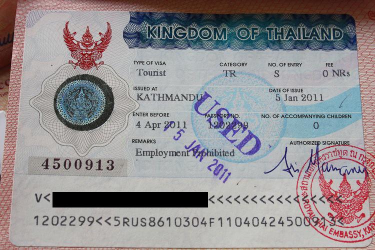 Виза в Таиланд или как жить тут долго